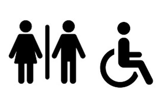 Public toilets – Place du Château à Jarnac - 0