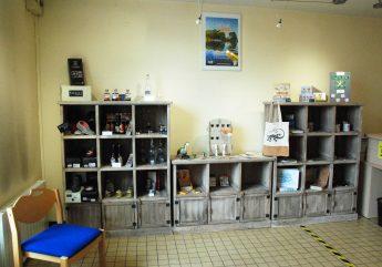 Boutique BIT de Chateauneuf sur Charente