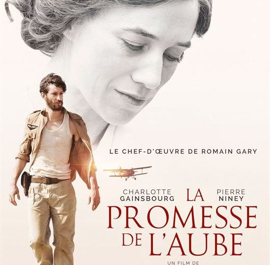 CINEMA – LA PROMESSE DE L'AUBE à JARNAC - 0